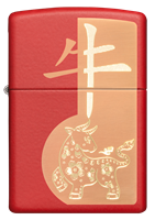 Picture of YEAR OF THE OX ZIPPO LIGHTER